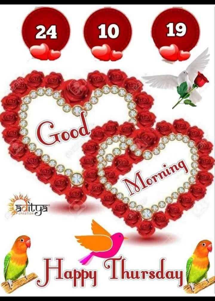 💐ଶୁଭେଚ୍ଛା - 24 10 19 Morning aditya creation Happy Thursday - ShareChat