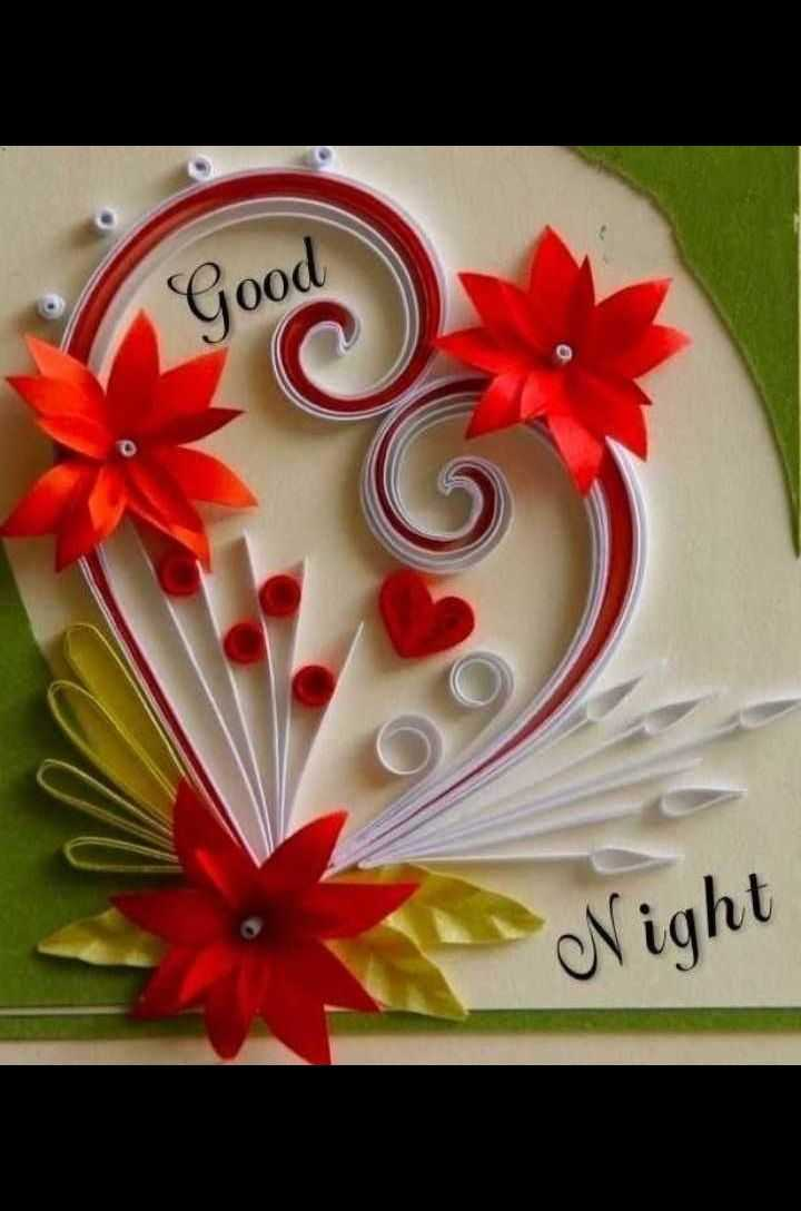 💐ଶୁଭେଚ୍ଛା - Good Night - ShareChat