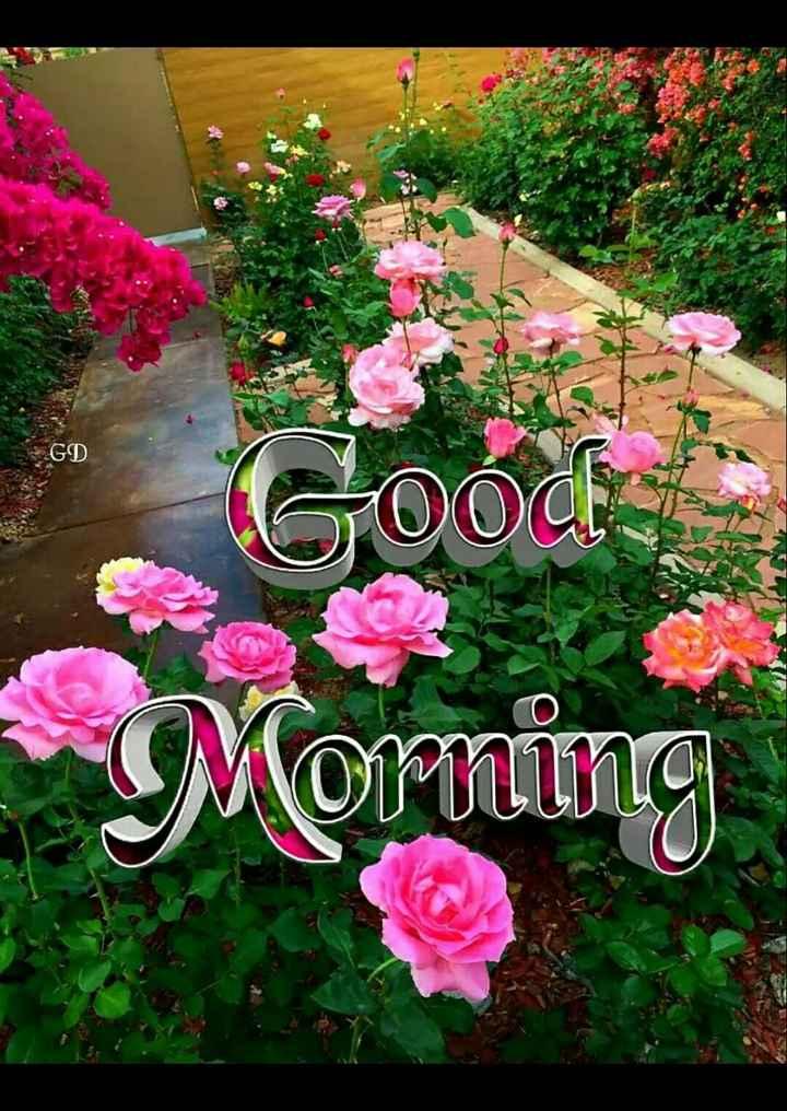 💐ଶୁଭେଚ୍ଛା - GD Morning - ShareChat