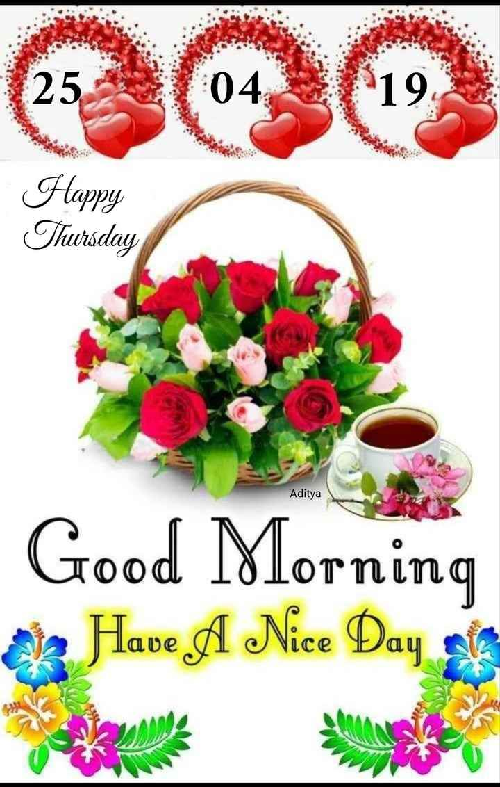 💐ଶୁଭେଚ୍ଛା - we Happy Thursday Aditya Good Morning 3 Have A Nice Day si aue - ShareChat