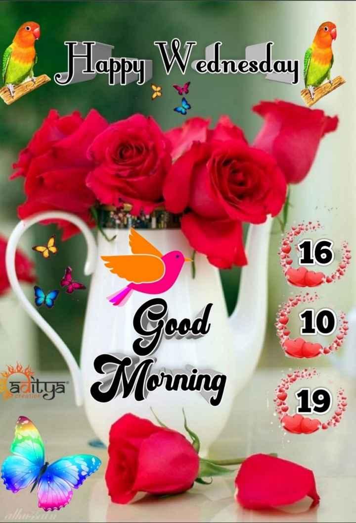 💐ଶୁଭେଚ୍ଛା - Jlappy Wednesday Q TP lednesd 16 Good sity Morning Creation 19 - ShareChat
