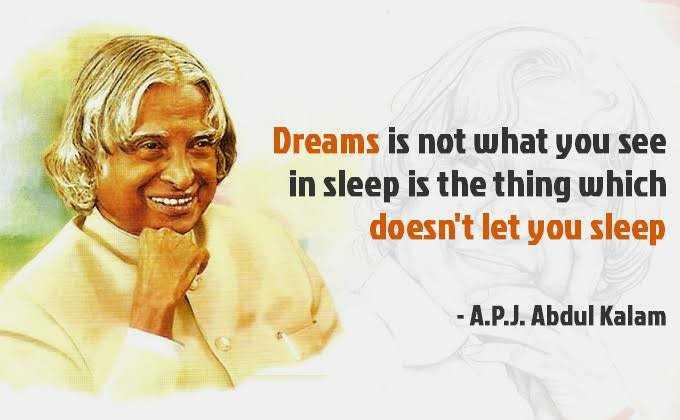 ଶେୟରଚେଟ୍ ରଥଯାତ୍ରା ସ୍ପେଶାଲ ଚ୍ୟାଲେଞ୍ଜ - Dreams is not what you see in sleep is the thing which doesn ' t let you sleep - A . P . J . Abdul Kalam - ShareChat