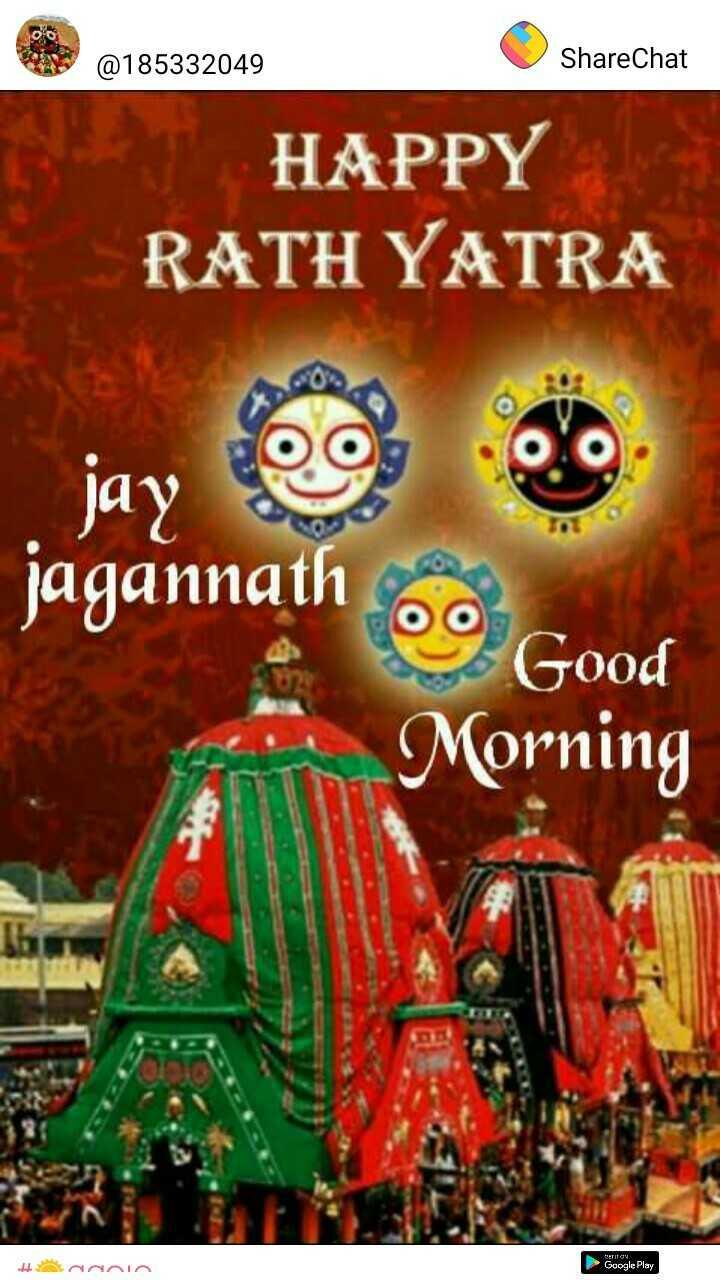ଶେୟରଚେଟ୍ ରଥଯାତ୍ରା ସ୍ପେଶାଲ ଚ୍ୟାଲେଞ୍ଜ - @ 185332049 ShareChat HAPPY RATH YATRA jay jagannath 00 Good Morning ► Google Play - ShareChat
