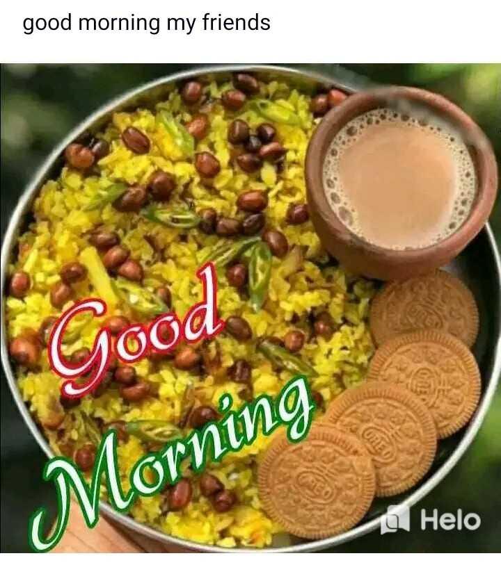 🍳ସକାଳ ଜଳଖିଆ - good morning my friends ood Vlorning u - ShareChat