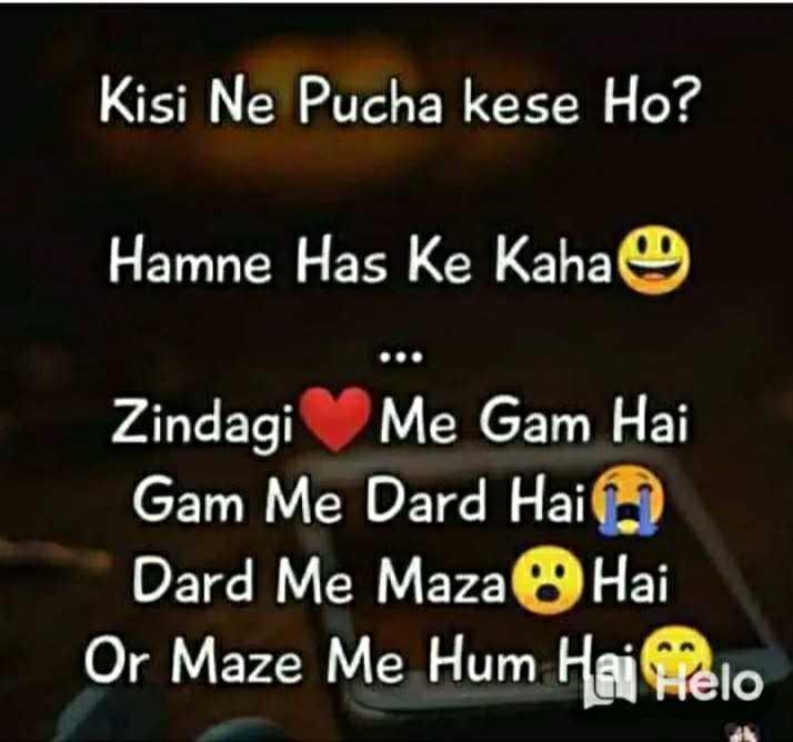 🤟ସିଙ୍ଗଲ ଲାଇଫ ବେଷ୍ଟ ଲାଇଫ - Kisi Ne Pucha kese Ho ? Hamne Has Ke Kaha Zindagi Me Gam Hai Gam Me Dard Hai . ) Dard Me Maza Hai Or Maze Me Hum Hai Melo - ShareChat