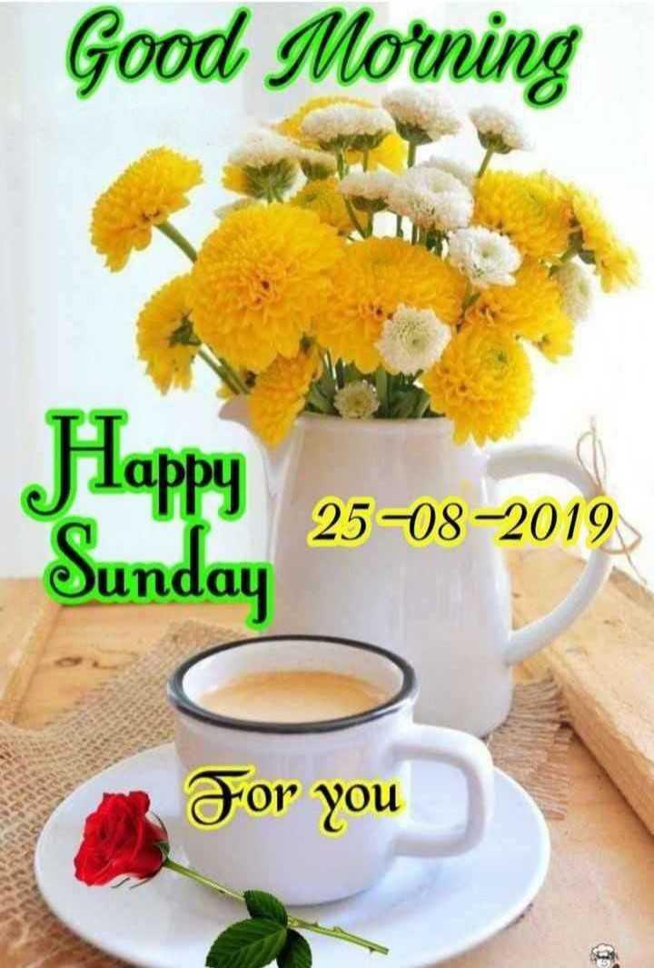 🌞ସୁପ୍ରଭାତ - Good Morning Happy 25 - 08 - 2019 Sunday For you - ShareChat