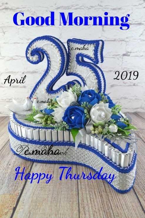 🌞ସୁପ୍ରଭାତ - Good Morning c . maha April 2019 c . mak Mamahavok Happy Thursday - ShareChat