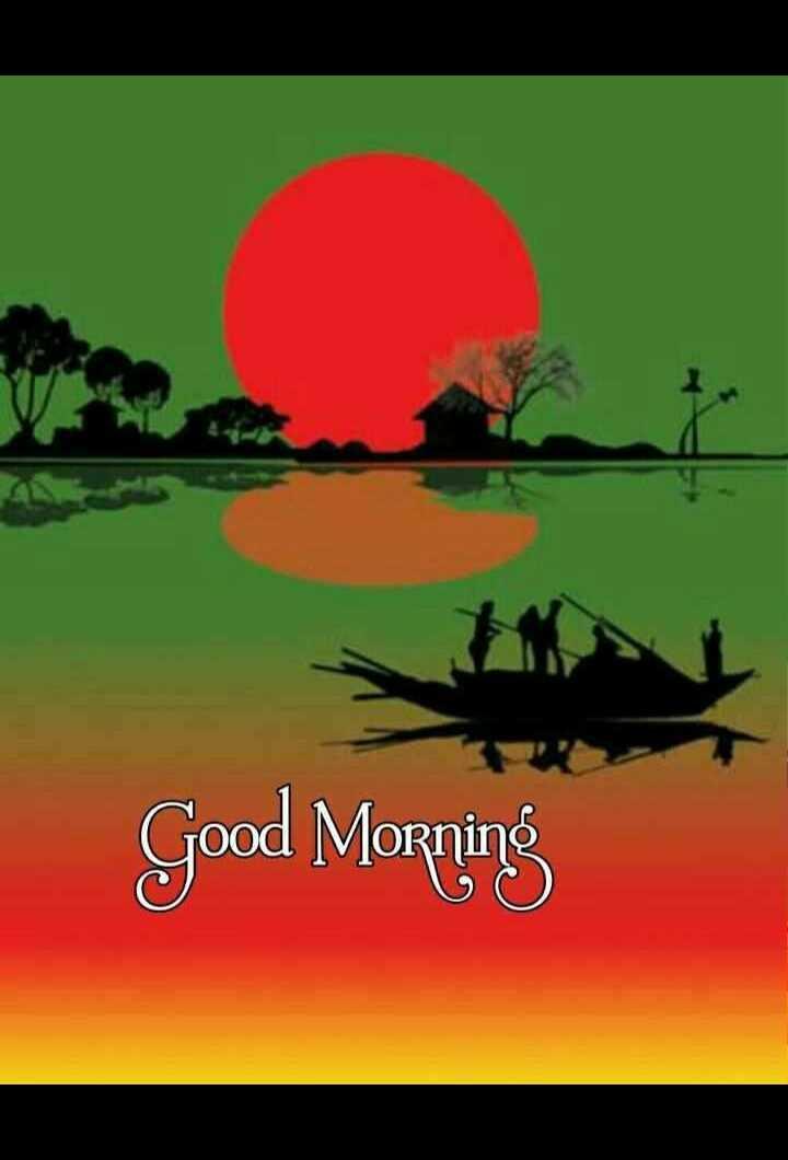 🌞ସୁପ୍ରଭାତ - Good Morning - ShareChat