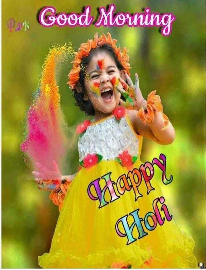 🌞ସୁପ୍ରଭାତ - Good Morning Happy Tholi - ShareChat