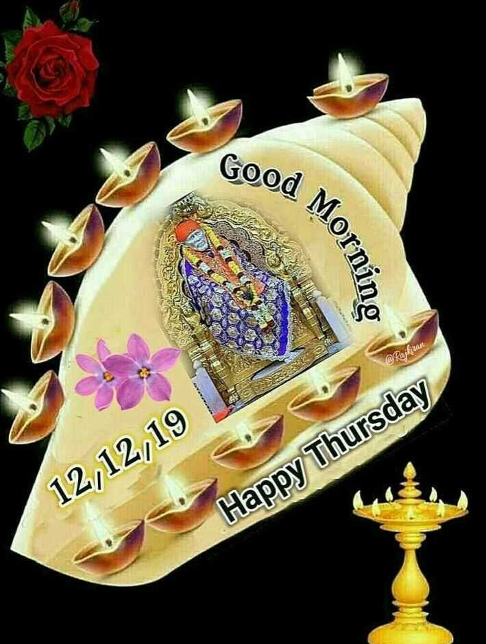 🌞ସୁପ୍ରଭାତ - Good Mo a Morning @ Rajkiran 12 , 12 , 19 Happy Thursday - ShareChat