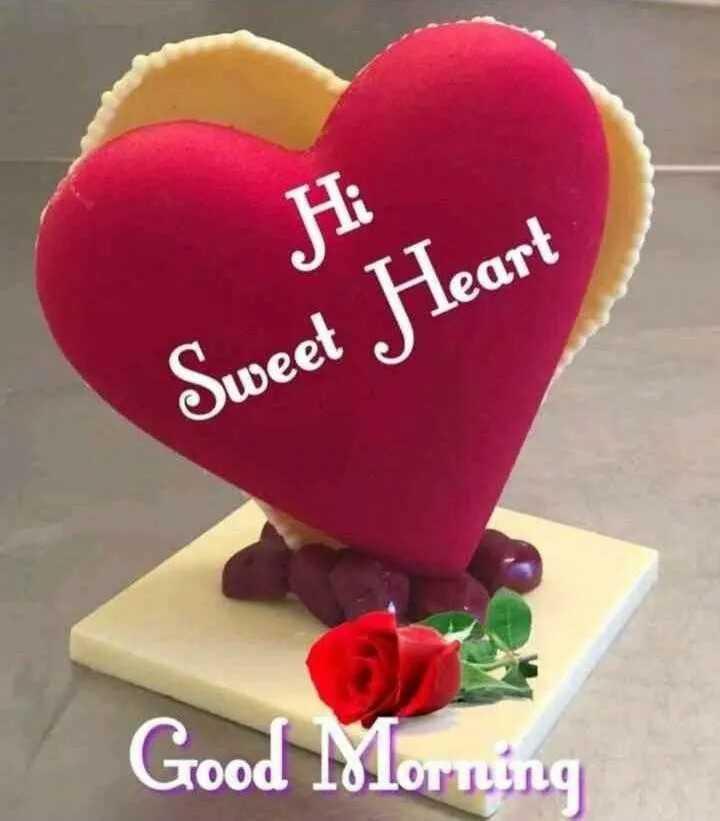 🌞ସୁପ୍ରଭାତ - Hi Sweet Heart Good Morning - ShareChat