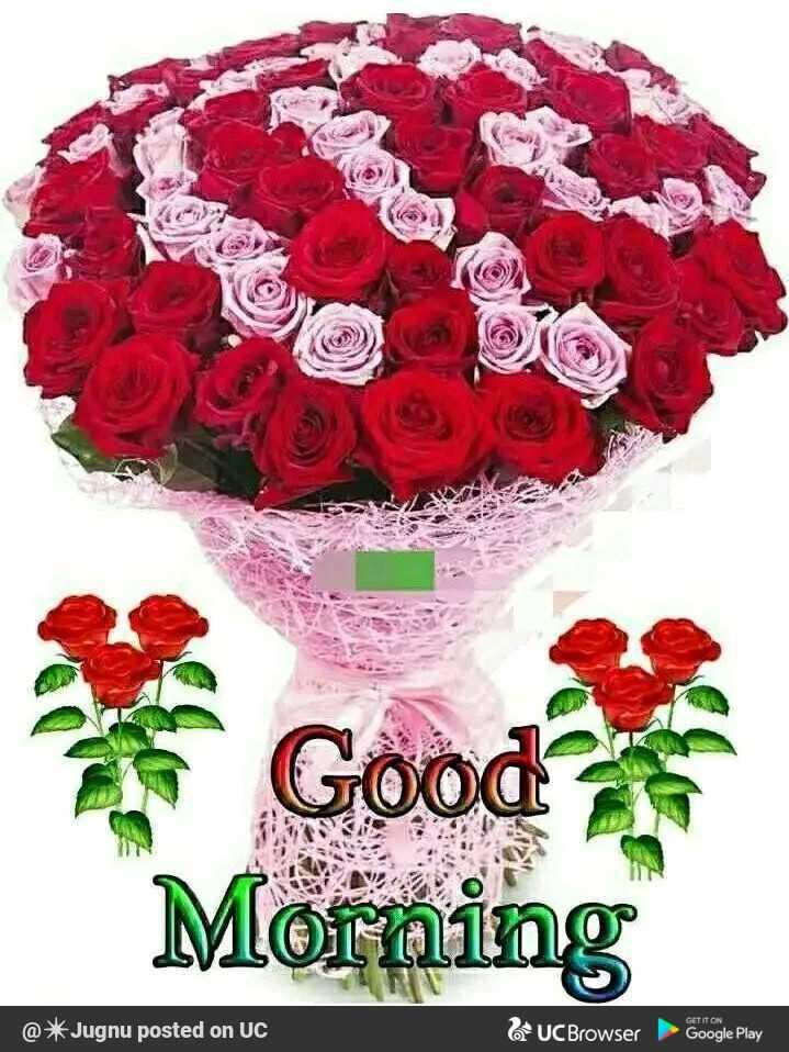 🌞ସୁପ୍ରଭାତ - F Good Morning @ * Jugnu posted on UC C UC Browser Google Play - ShareChat