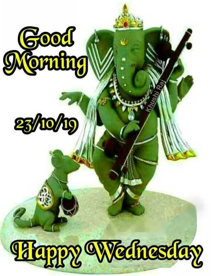 🌞ସୁପ୍ରଭାତ - Good Morming Khushi Raj 23 / 0 / 9 Happy Wednesday - ShareChat