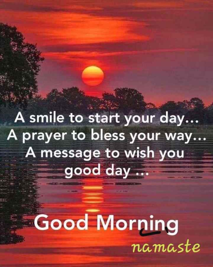 🌞ସୁପ୍ରଭାତ - A smile to start your day . . . A prayer to bless your way . . . A message to wish you good day . . . Good Morning namaste - ShareChat
