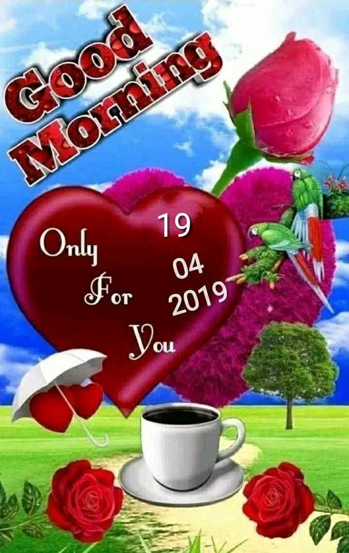 🌞ସୁପ୍ରଭାତ - Good Morning 19 Only For 04 2019 Or Vou - ShareChat