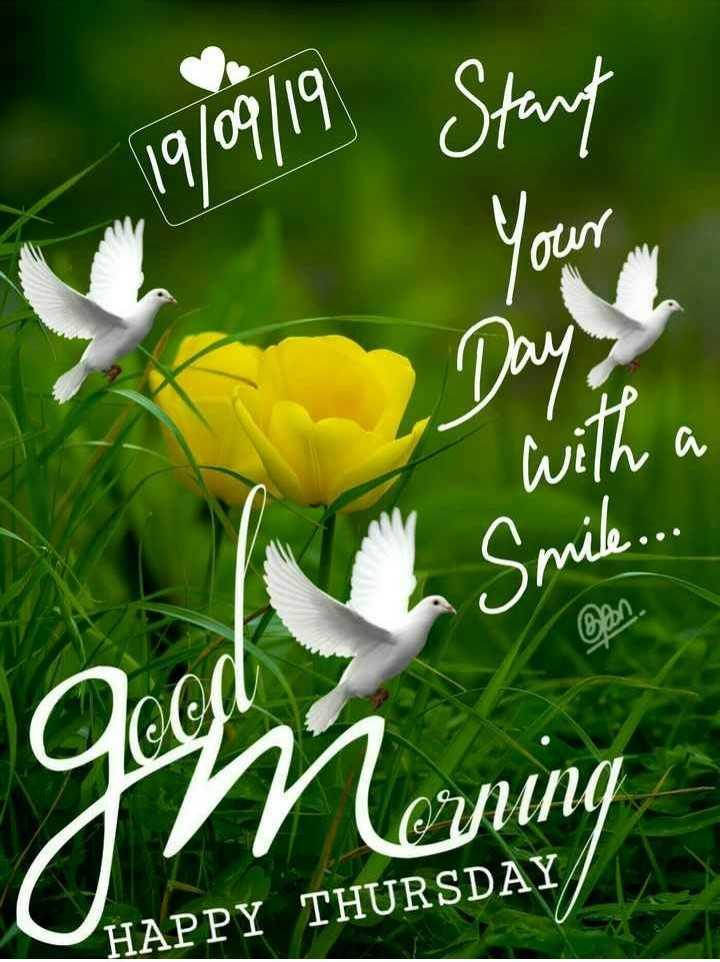 🌞ସୁପ୍ରଭାତ - 19 / 09 / 19 Start Day 1 with a Smile . . . Ben zmerning HAPPY THURSDAY - ShareChat