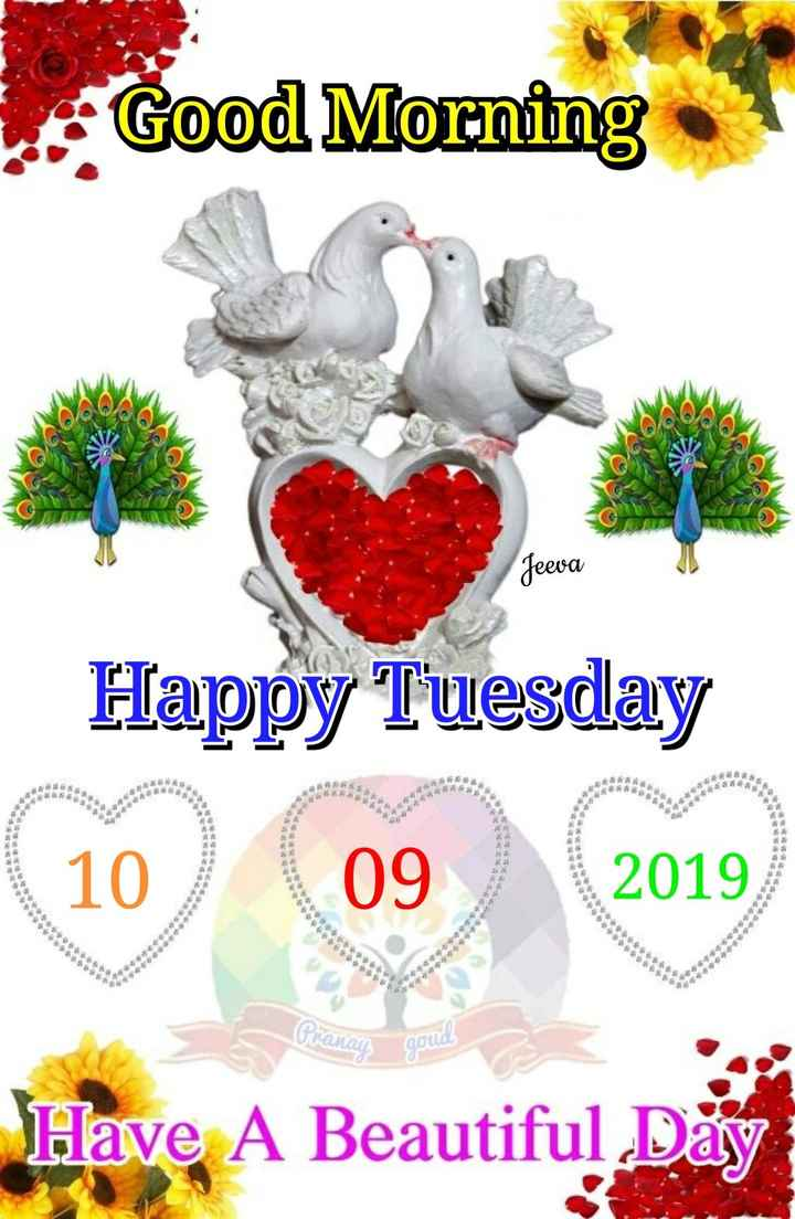 🌞ସୁପ୍ରଭାତ - Good Morning to the Jeeva Happy Tuesday ( 10 09 2019 $ SA 2 09 99 Grand Llave A Beautiful Design - ShareChat