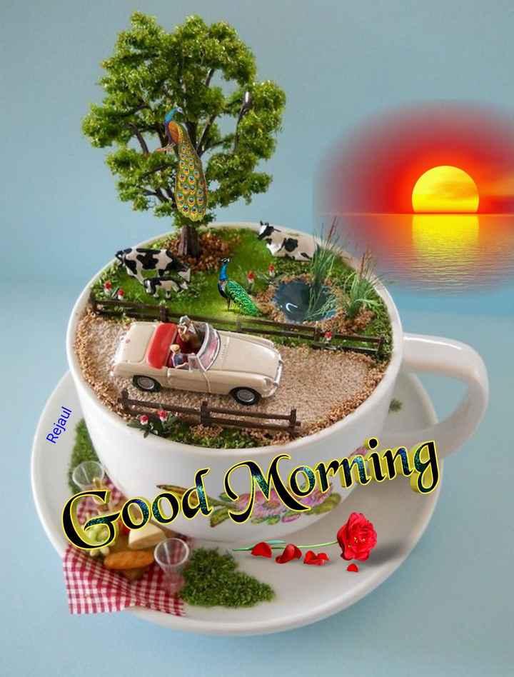 🌞ସୁପ୍ରଭାତ - Rejaul Good Morning - ShareChat