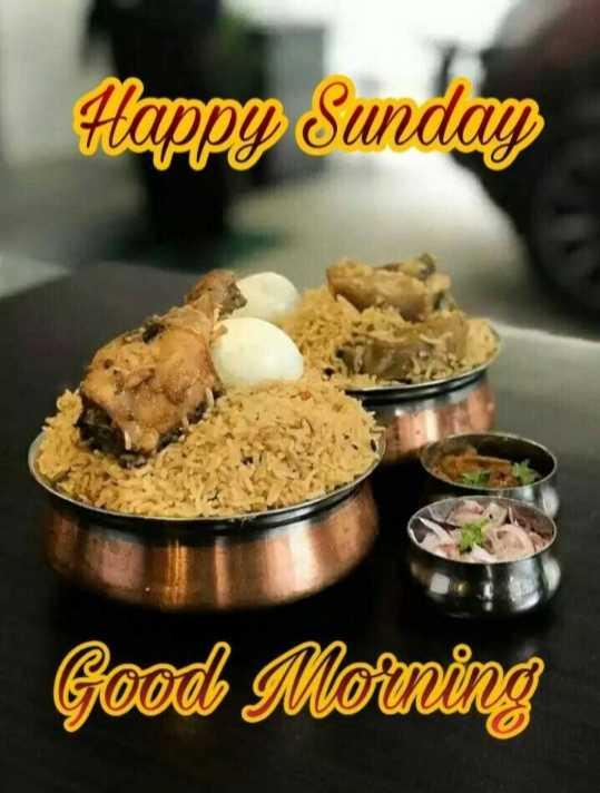 🌞ସୁପ୍ରଭାତ - Happy Sunday Good Morning - ShareChat