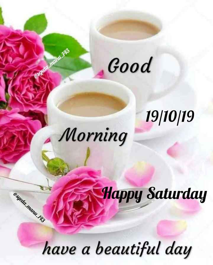 🌞ସୁପ୍ରଭାତ - Good @ syeda - manu _ 143 19 / 10 / 19 Morning @ syeda _ manu _ 143 Ca Happy Saturday have a beautiful day - ShareChat