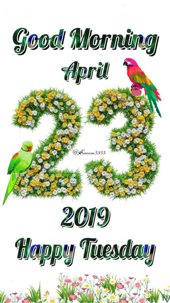 🌞ସୁପ୍ରଭାତ - Good Morning Apri @ - Kannan5355 2019 Happy Tuesday MY - ShareChat