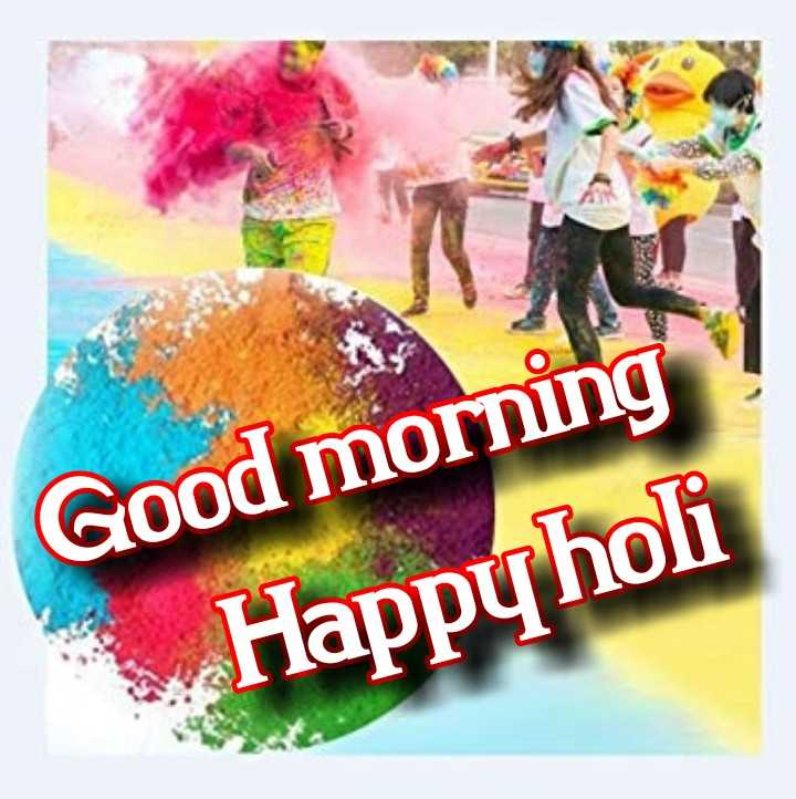 🌞ସୁପ୍ରଭାତ - Good morning Happy holi - ShareChat