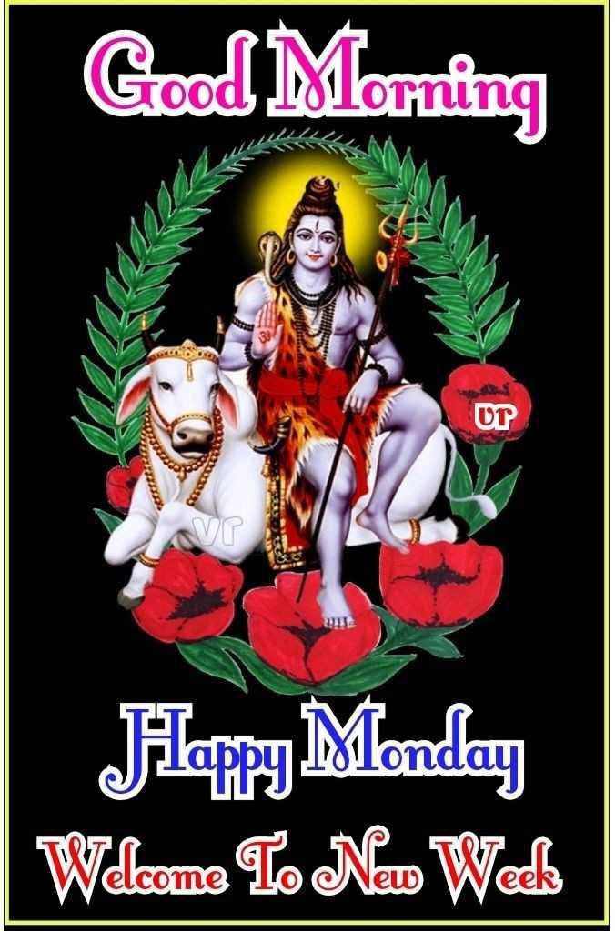 🌞ସୁପ୍ରଭାତ - Good Morning Ur Hey Monday Welcome To No Woche me ew - ShareChat