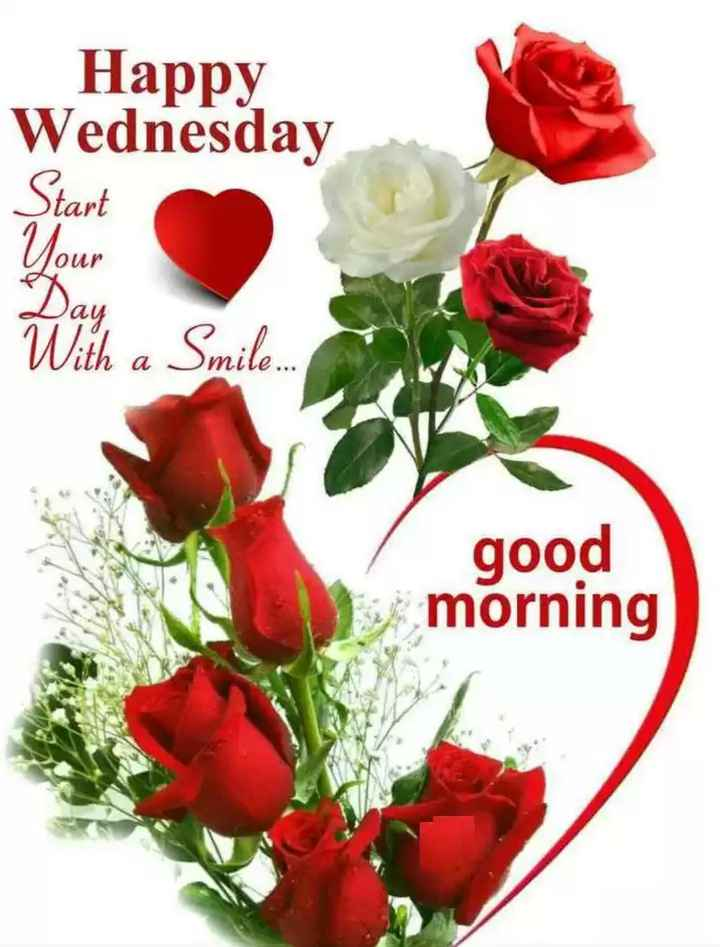 🌞ସୁପ୍ରଭାତ - Happy Wednesday Start Your Day With a Smile good morning - ShareChat