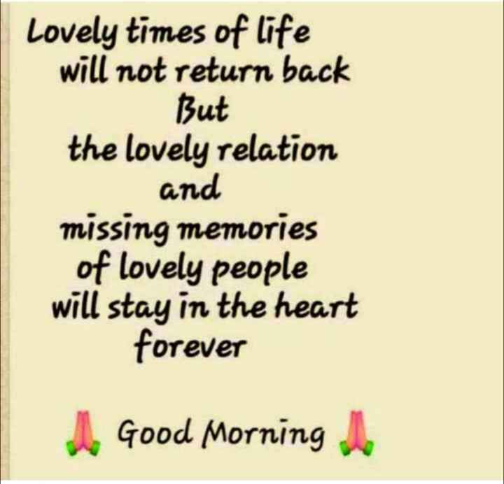 🌞ସୁପ୍ରଭାତ - Lovely times of life will not return back But the lovely relation S and missing memories of lovely people will stay in the heart forever Good Morning - ShareChat