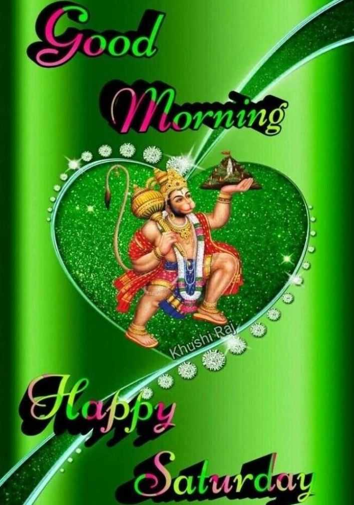 🌞ସୁପ୍ରଭାତ - Good Morning Khushi Raj Happy Saturday - ShareChat