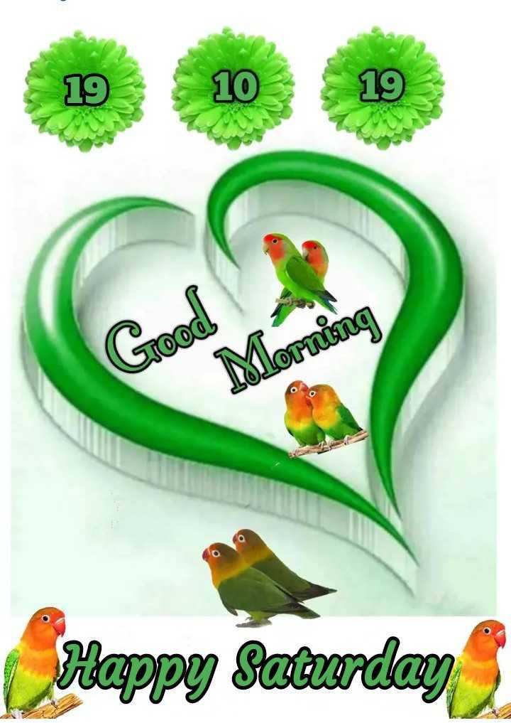 🌞ସୁପ୍ରଭାତ - 19 10 19 Good Morning Happy Saturday - ShareChat