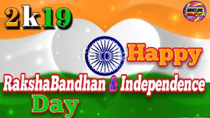 💐ସ୍ୱାଧୀନତା ଦିବସର ଶୁଭେଚ୍ଛା - UDIT . NO 2k19 Happy Rakshabandhan Independence - Day . . - ShareChat