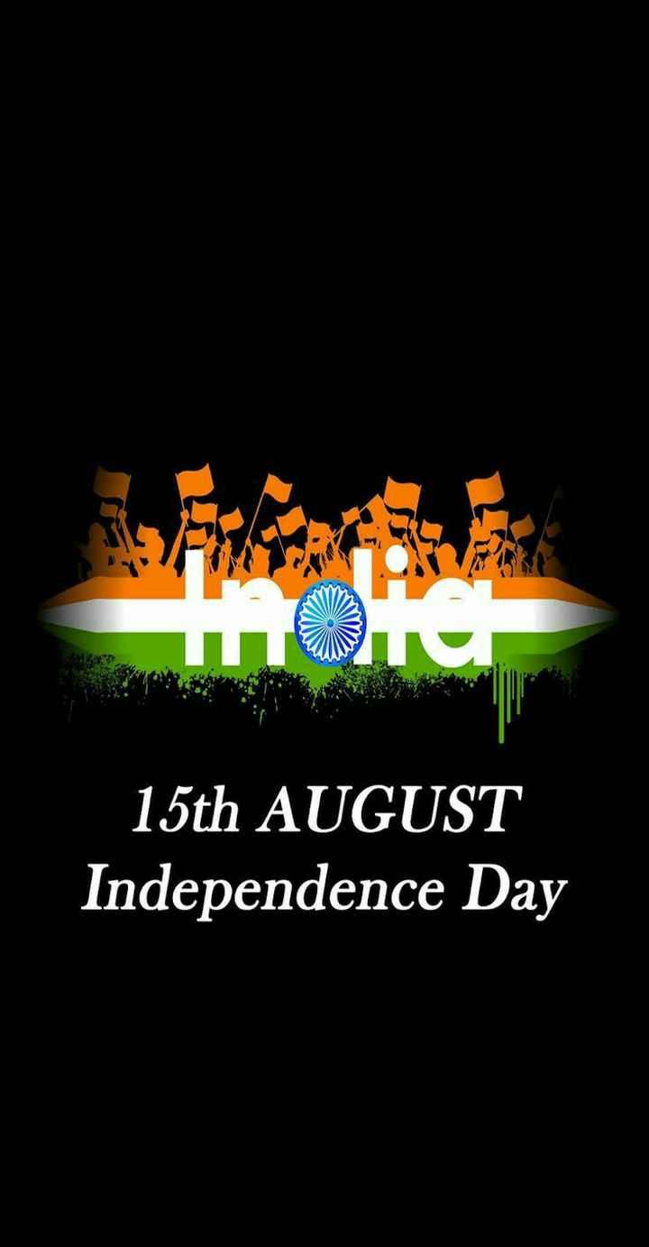 💐ସ୍ୱାଧୀନତା ଦିବସର ଶୁଭେଚ୍ଛା - ShaOH TO 15th AUGUST Independence Day - ShareChat