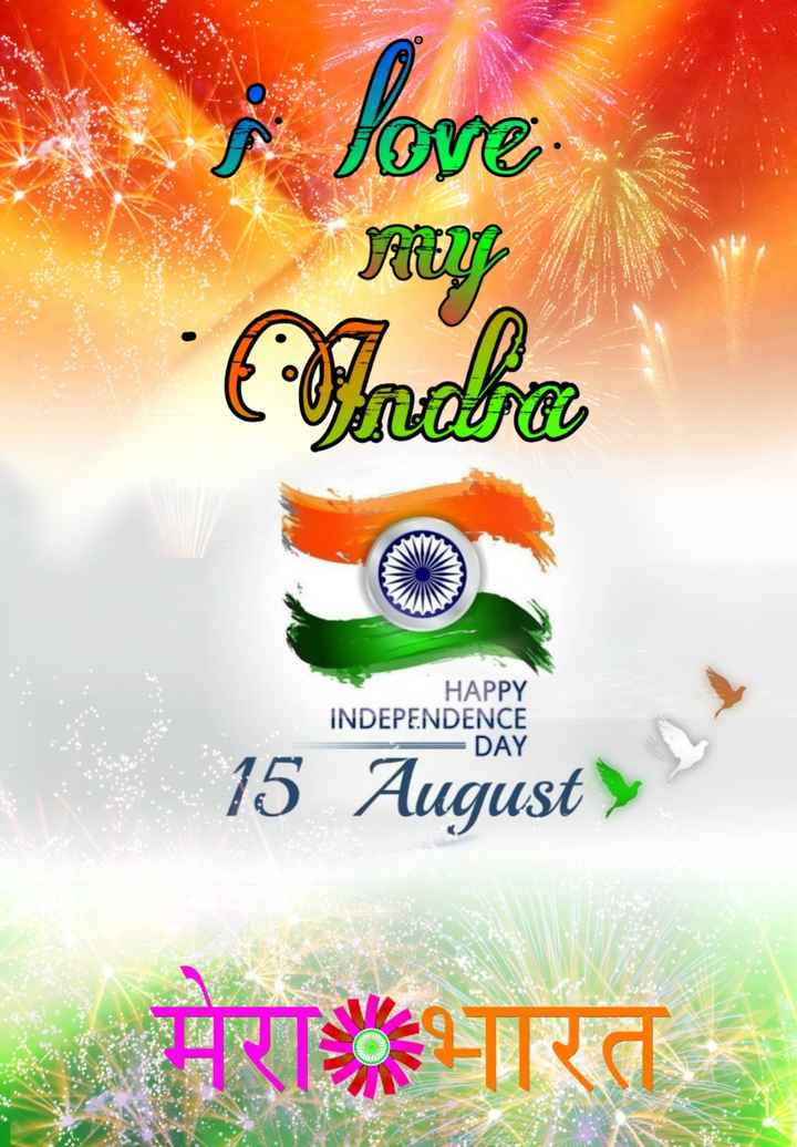 📱ସ୍ୱାଧୀନତା ଦିବସ ଷ୍ଟାଟସ - no sove myr Condha HAPPY INDEPENDENCE = DAY 15 August > मरा - भारत - ShareChat