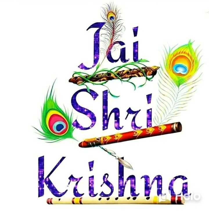 🙏ହାପି ଜନ୍ମାଷ୍ଟମୀ - Shri Krishna - ShareChat