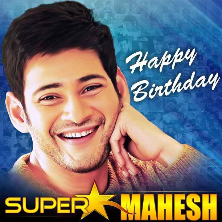 🎂ହାପି ବାର୍ଥ ଡେ ମହେଶ ବାବୁ - Happy Birthday SUPER MAHESH - ShareChat