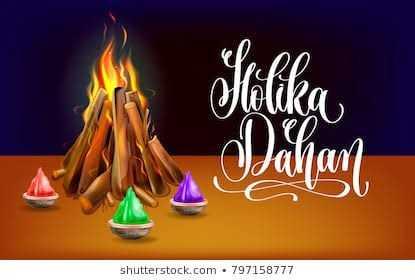 🔥ହୋଲିକା ଦହନ - Holika A IJalan shutterstock . com - 797158777 - ShareChat