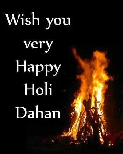 🔥ହୋଲିକା ଦହନ - Wish you very Happy Holi Dahan - ShareChat