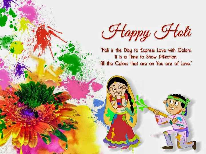 💐ହୋଲି ଶୁଭକାମନା - Happy Holi * Holi is the Day to Express Love with Colors , It is a Time to Show Affection . All the Colors that are on You are of Love . - ShareChat
