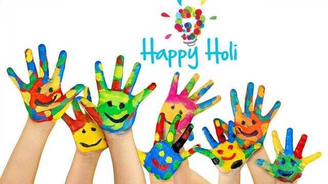 🌈ହୋଲି ଷ୍ଟାଟସ - Happy Holi - ShareChat