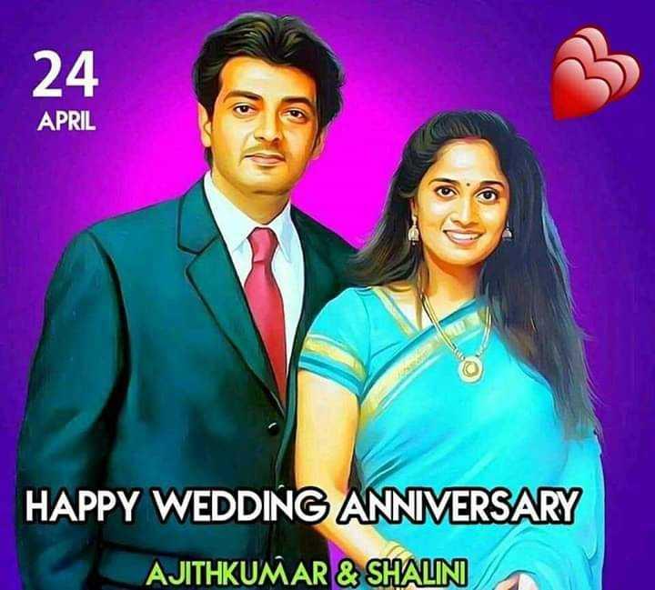 அஜித்-ஷாலினி திருமண நாள் - 24 APRIL HAPPY WEDDING ANNIVERSARY AJITHKUMAR & SHALIN - ShareChat