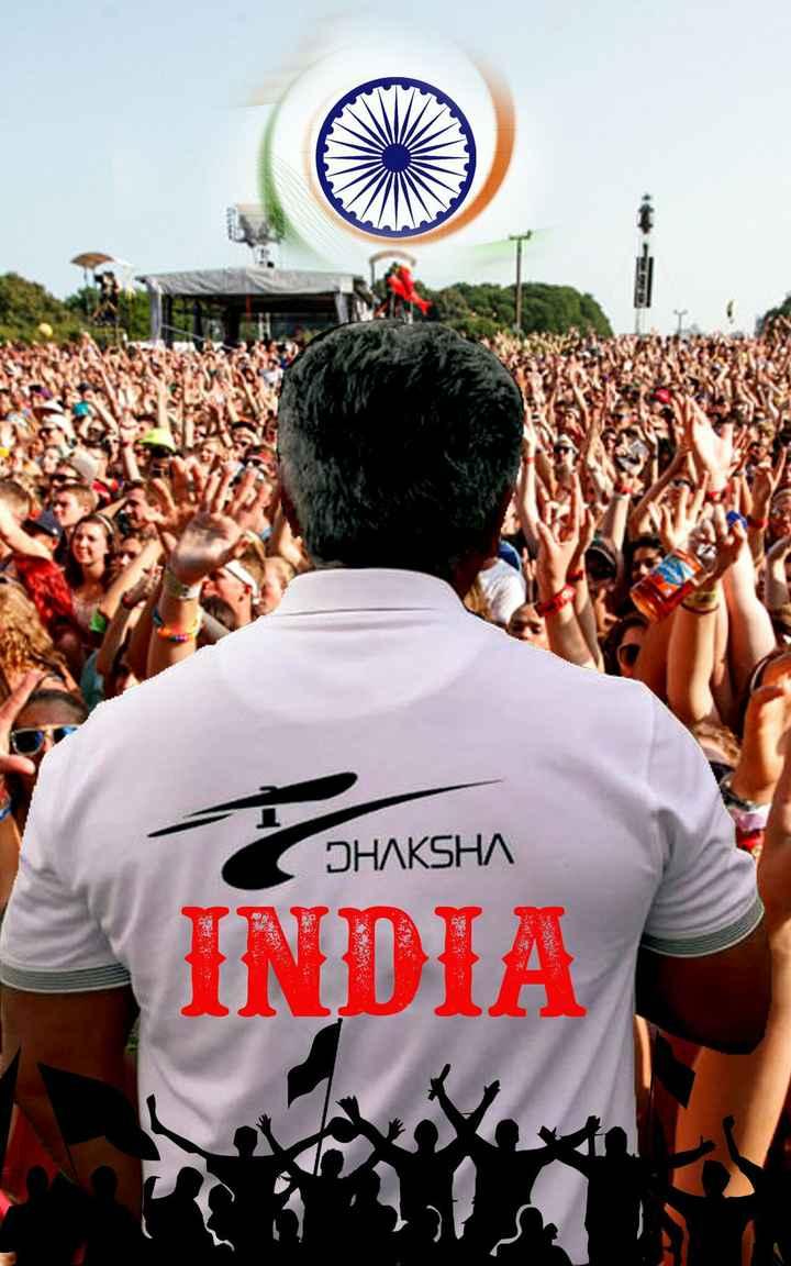 👬 அஜித் - DHAKSHA INDIA - ShareChat