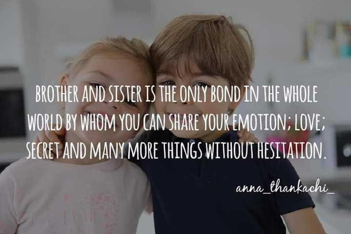 👫 அண்ணன் - தங்கை - BROTHER AND SISTER IS THE ONLY BOND IN THE WHOLE WORLD BY WHOM YOU CAN SHARE YOUR EMOTION ; LOVE ; SECRET AND MANY MORE THINGS WITHOUT HESITATION . anna _ thankachi _ - ShareChat
