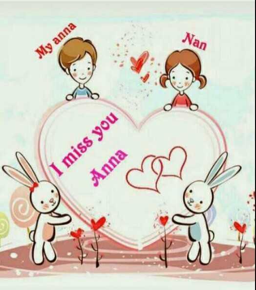👫 அண்ணன் - தங்கை - Nan My anna I miss you Anna - ShareChat