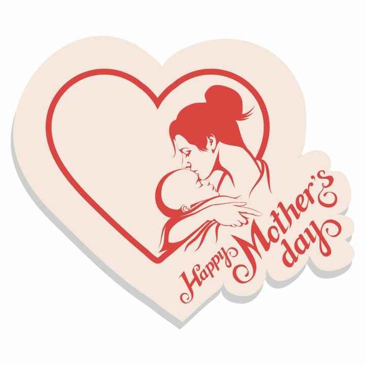 🤱அன்னையர் தினம் - % Mother ' s dailo - ShareChat