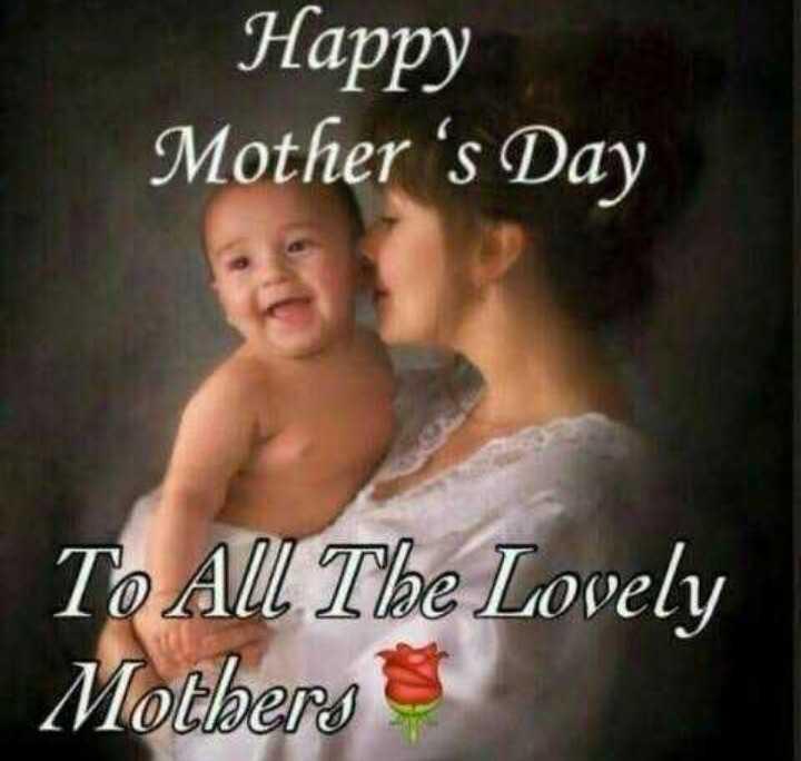 👩🏻 அம்மா - Happy Mother ' s Day To All The Lovely Mothers - ShareChat