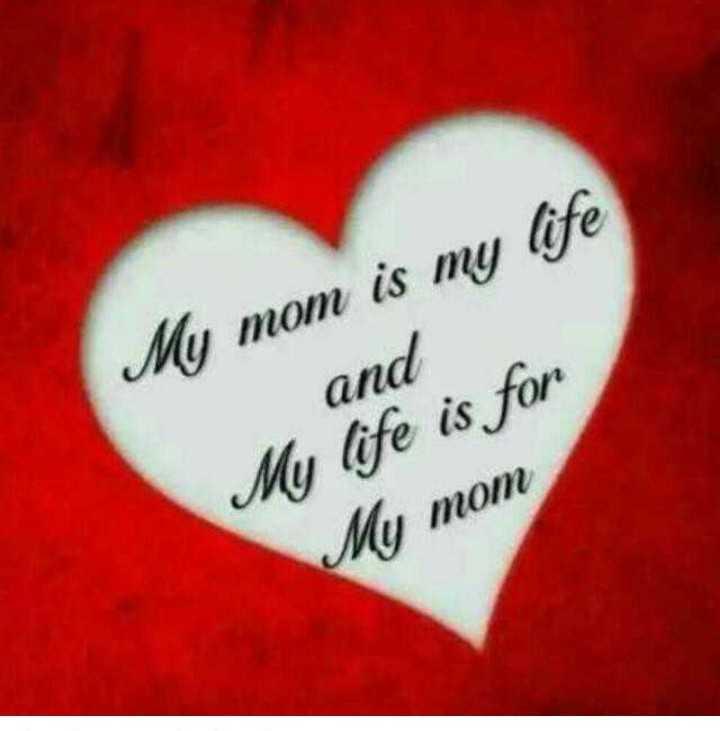 👩🏻 அம்மா - My mom is my life and My life is for My mom - ShareChat