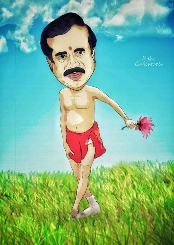 😂அரசியல் மீம்ஸ் - Mahi Caricatures - ShareChat