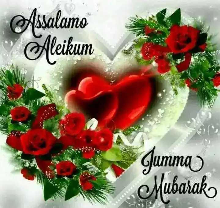 🕍 அல்லாவின் அருட்கொடை - Assalamo Aleikum Gumma Mubarak - ShareChat