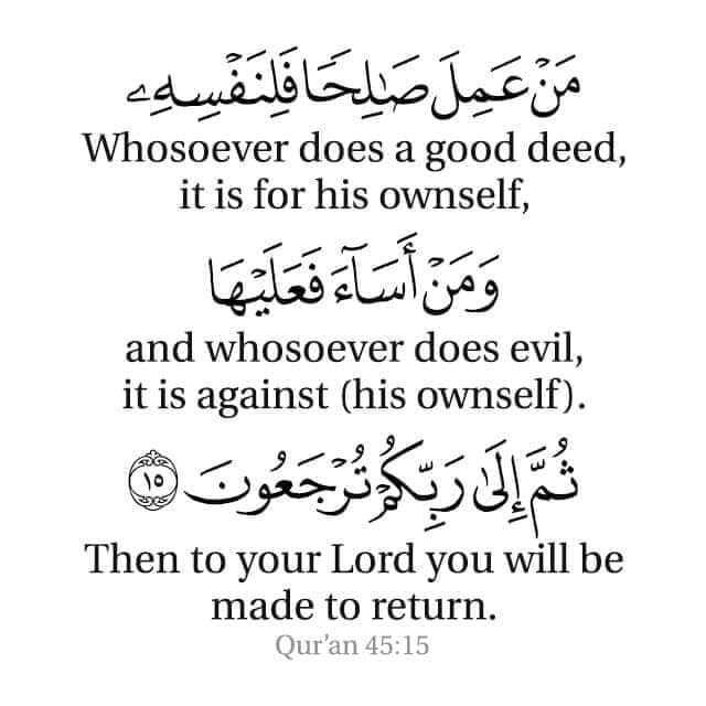 🕍 அல்லாவின் அருட்கொடை - من عمل صلالفيه Whosoever does a good deed , it is for his ownself , ومن أساء عليها and whosoever does evil , it is against ( his ownself ) . كوتي ثم إلى Then to your Lord you will be made to return . Qur ' an 45 : 15 - ShareChat